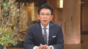 March-30-2015.-Ichiro-Koyakata-surrenders-to-Chief-Cabinet-Secretary-Kan-in-a-news-station-substantially.-When-I-was-not-able-to-prevent-a-remark-of-Shigeaki-Koga.-e1427769538406