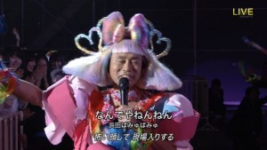 hamadabamyubamyu-bestartist2015-3