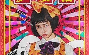 20160212-shojotsubaki_top