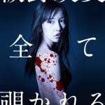 s-nozokime_B-494x700