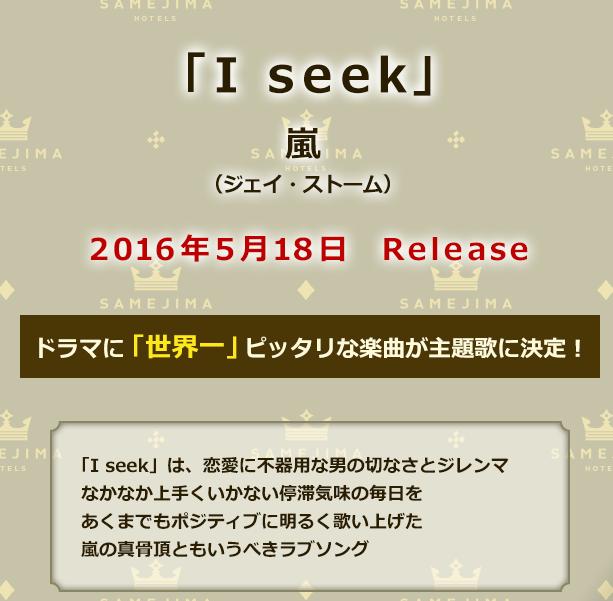 2016-03-26_022534