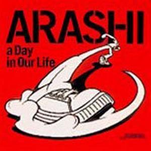 7-arashi